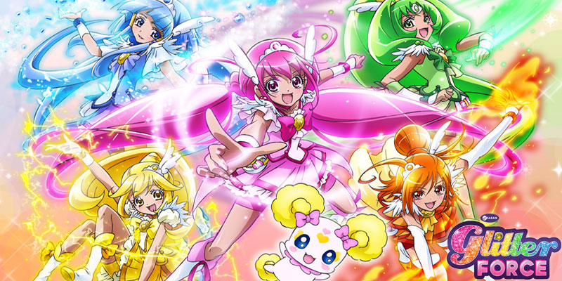 Glitter Force Quiz