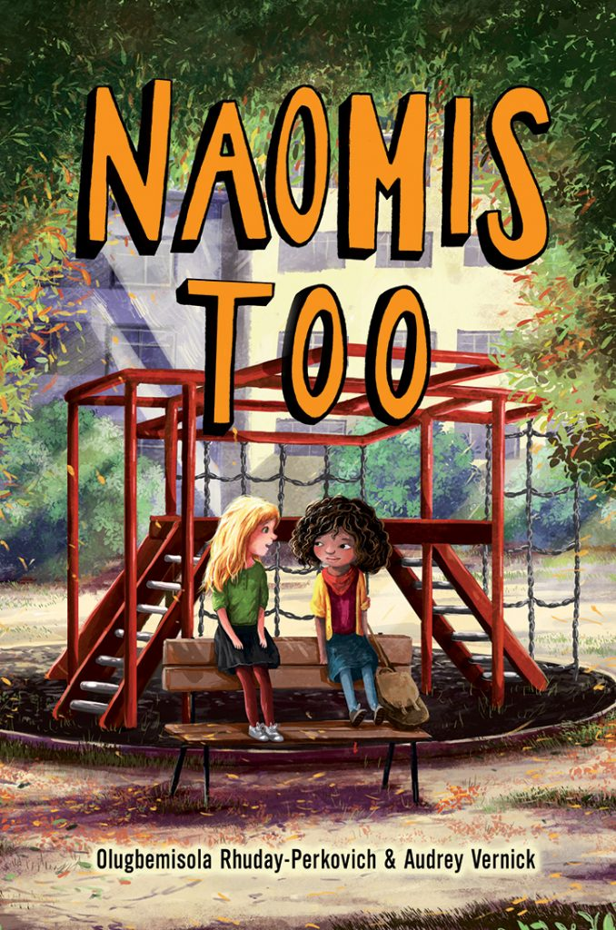 YAYBOOKS! September 2018 Roundup - Naomis Too
